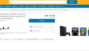 Jarir Bookstore (Saudi Arabia): PlayStation 4 Slim 1TB