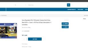 Sharaf DG (Oman): PlayStation 4 Slim 1TB Bundle with Crash